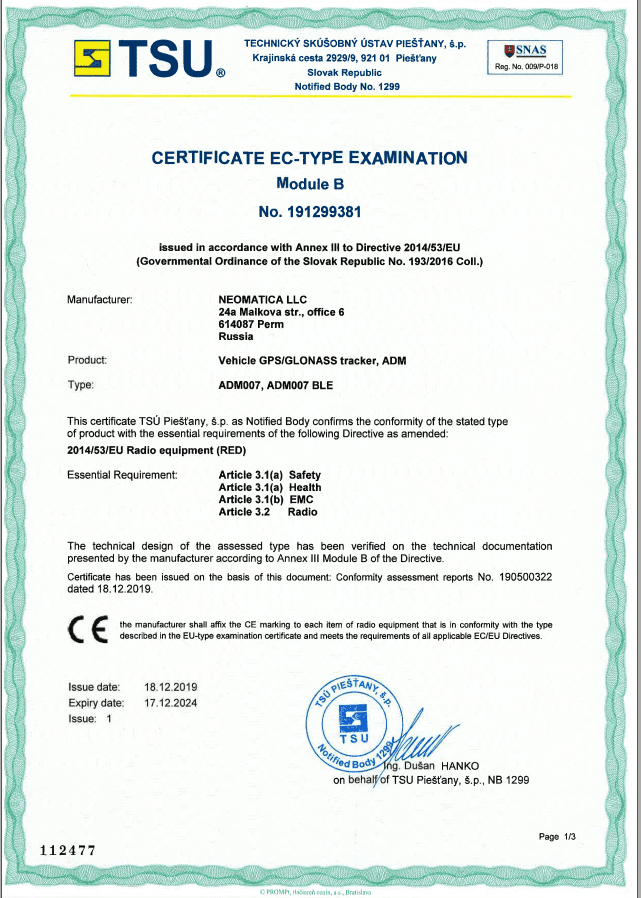 Сертификат CE на трекер ADM007